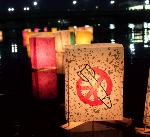 Peace lanterns in Hiroshima. © International Campaign to Abolish Nuclear Weapons