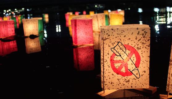 Peace Lanterns in Hiroshima ©ICAN https://flic.kr/p/abWm9e